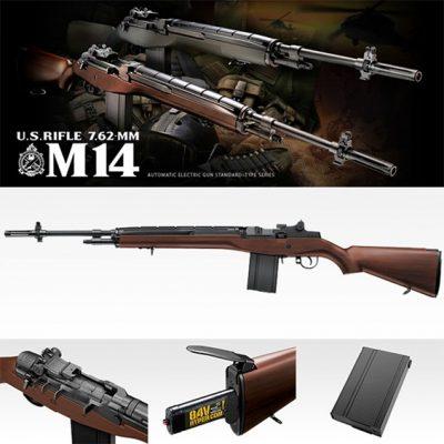 東京マルイ U.S.ライフル M14 ウッドストック