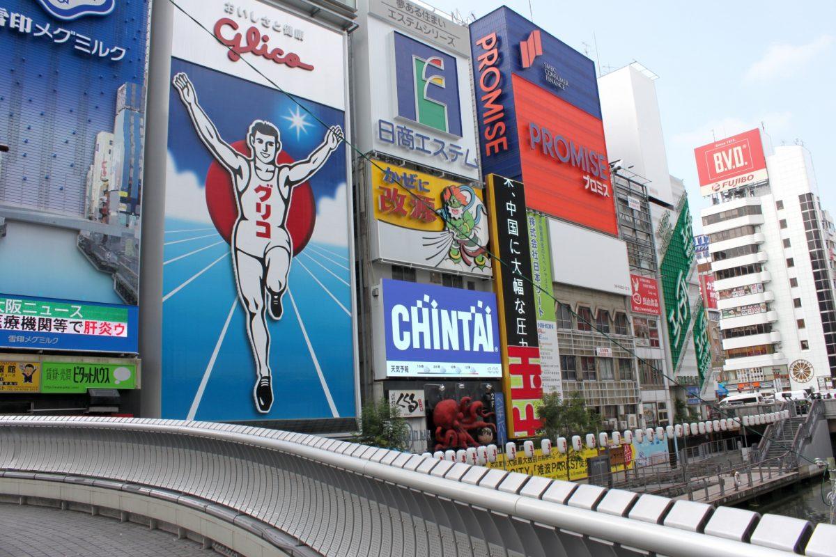 大阪のサバゲーフィールド