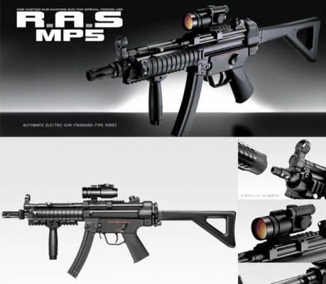 東京マルイ MP5 R.A.S.
