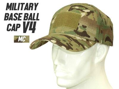 ミリタリー ベースボールキャップ V4