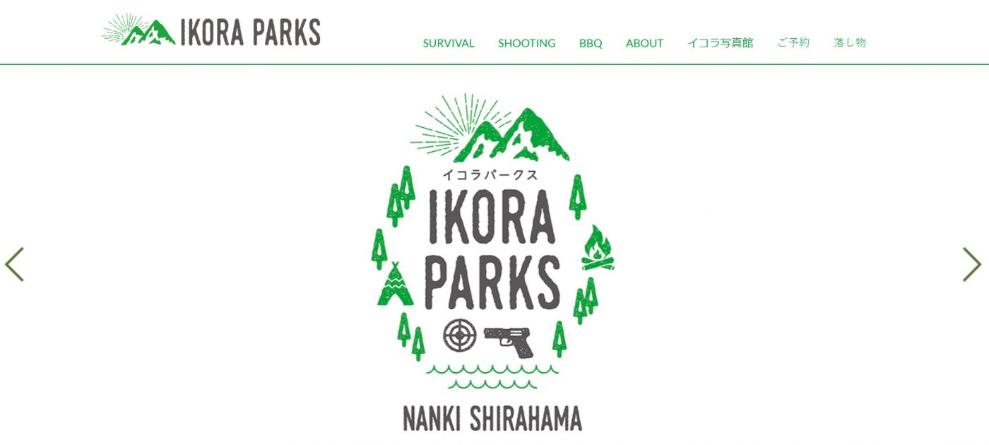 IKORA PARKS